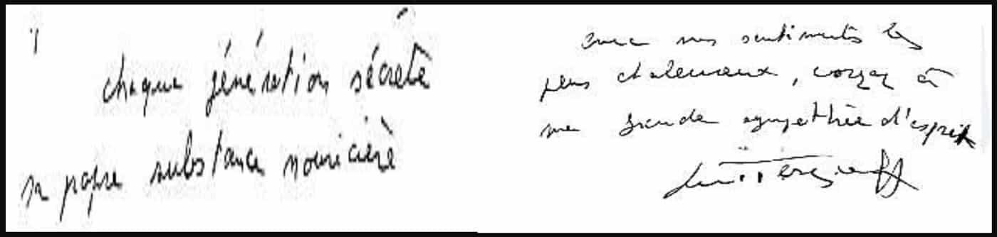 Extrait d'une correspondance de Laurent Terzieff à Franck Tonnellier le 23/10/1997 – Paris.